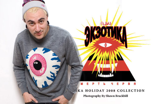 mishka-2008-holiday-collection-1